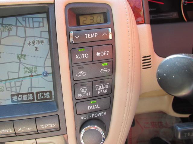 トヨタ クラウン ロイヤルサルーン 純正ナビ バックカメラ ETC搭載車