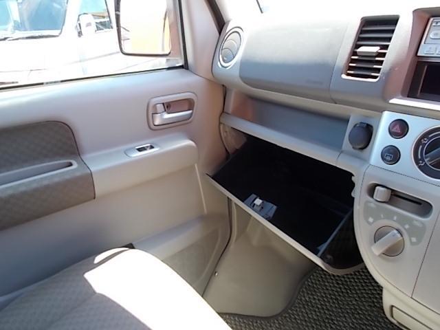 車いす移動車 後部電動固定 リヤシート付(11枚目)