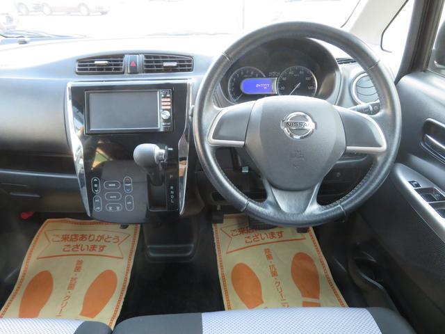 「日産」「デイズ」「コンパクトカー」「愛知県」の中古車5