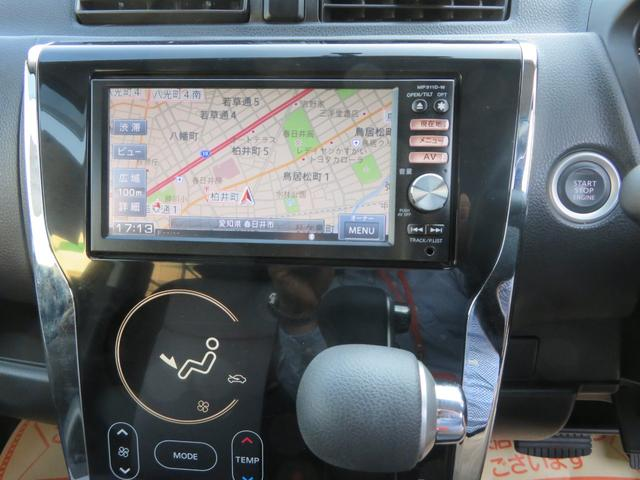 「日産」「デイズ」「コンパクトカー」「愛知県」の中古車12