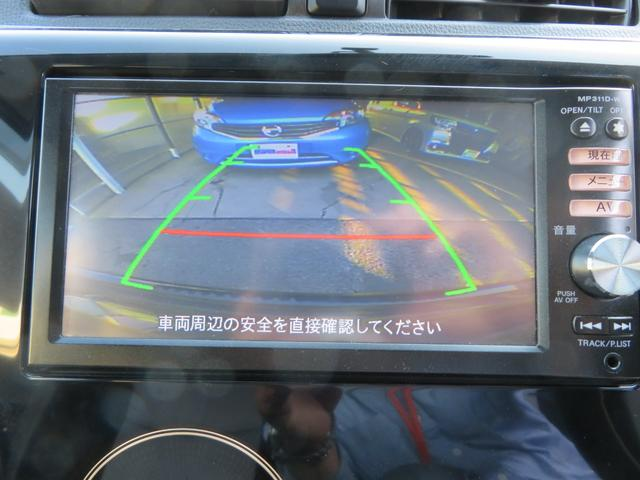 「日産」「デイズ」「コンパクトカー」「愛知県」の中古車13
