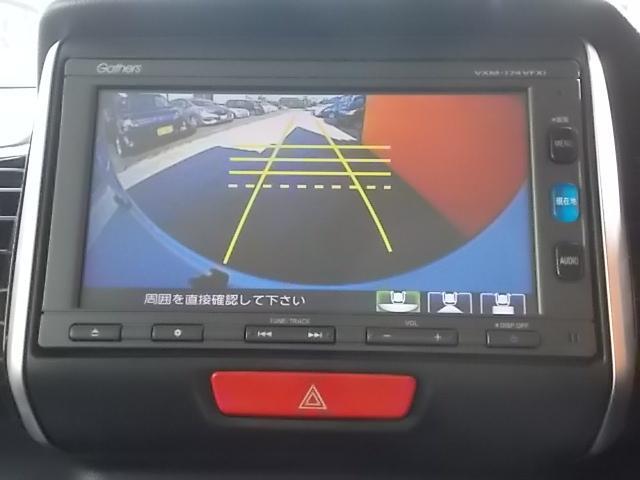 「ホンダ」「N-BOX」「コンパクトカー」「愛知県」の中古車9