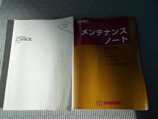 「マツダ」「キャロルエコ」「軽自動車」「愛知県」の中古車11