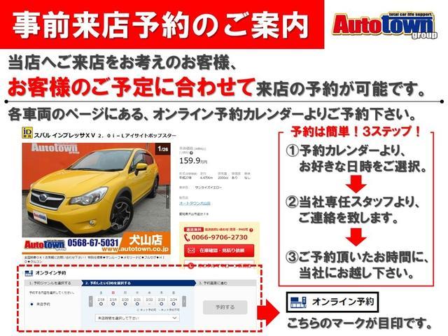 「マツダ」「キャロルエコ」「軽自動車」「愛知県」の中古車21