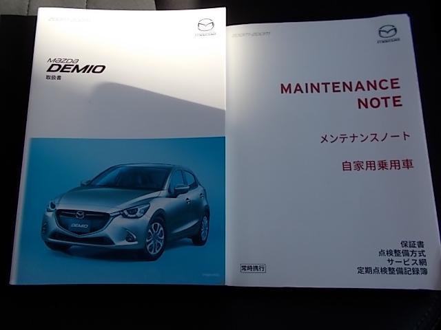 「マツダ」「デミオ」「コンパクトカー」「愛知県」の中古車17