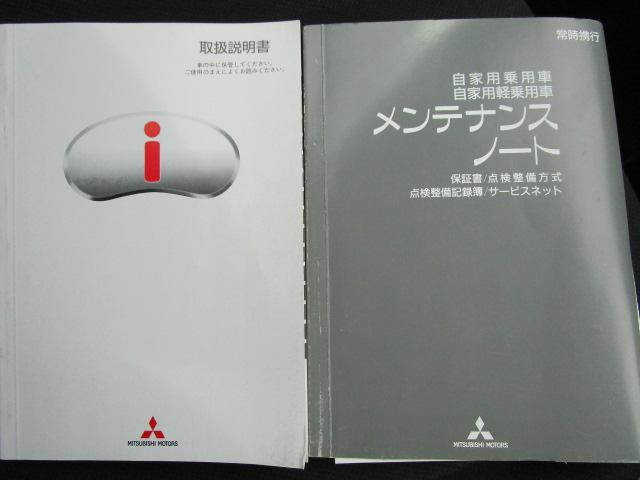 ビバーチェ HDDナビ スマートキー ETC CD DVD(12枚目)