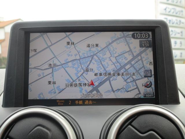 「日産」「デュアリス」「SUV・クロカン」「愛知県」の中古車14