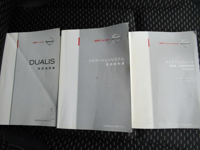 「日産」「デュアリス」「SUV・クロカン」「愛知県」の中古車19