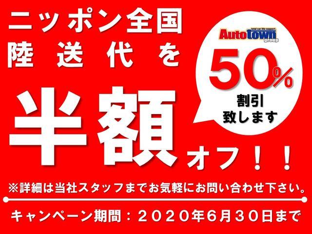 「ホンダ」「インサイト」「セダン」「愛知県」の中古車4
