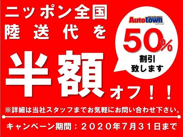 「三菱」「ミラージュ」「コンパクトカー」「愛知県」の中古車2