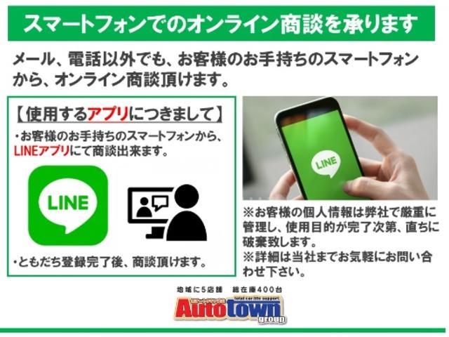 「トヨタ」「エスティマ」「ミニバン・ワンボックス」「愛知県」の中古車3