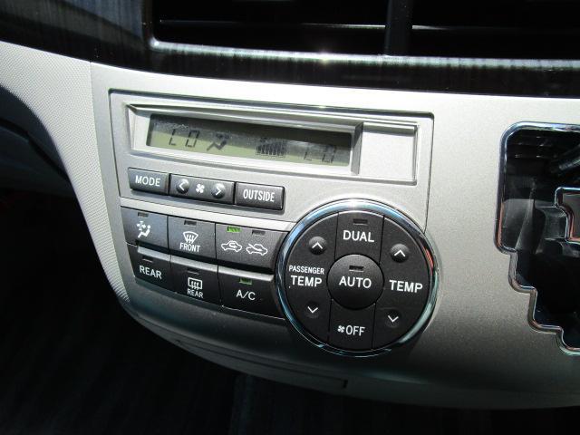 「トヨタ」「エスティマ」「ミニバン・ワンボックス」「愛知県」の中古車30
