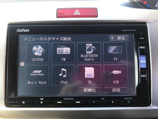G プレミアムエディション SDナビ/フルセグ/Bカメラ/スマートキー/ETC/両側電動スライドドア/後席モニター/横滑防止装置/Bluetooth/盗難防止装置/HID/運転席・助手席エアバック/クルーズコントロール/DVD(6枚目)