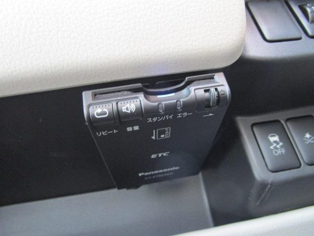 X 衝突軽減ブレーキ/アラウンドビューモニター/メモリーナビ/オーディオ機器接続可/ETC車載器/アイドリングストップ/スマートキー/禁煙車(9枚目)