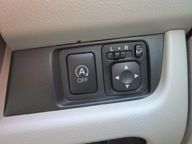 X 衝突軽減ブレーキ/アラウンドビューモニター/メモリーナビ/オーディオ機器接続可/ETC車載器/アイドリングストップ/スマートキー/禁煙車(11枚目)