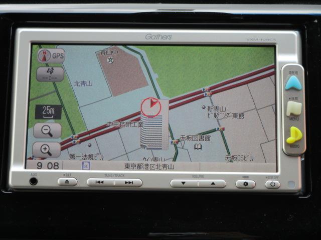 G・Lパッケージ メモリーナビ/ワンセグ/スマートキー/ETC/盗難防止装置/衝突軽減ブレーキ/アイドリングストップ/オートライト/禁煙車/横滑防止装置/運転席・助手席エアバック/ABS/エアコン/USB(8枚目)