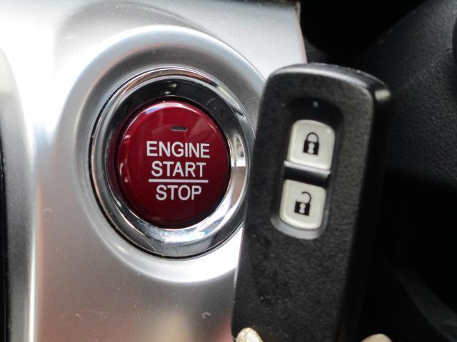 G・Lパッケージ メモリーナビ/ワンセグ/スマートキー/ETC/盗難防止装置/衝突軽減ブレーキ/アイドリングストップ/オートライト/禁煙車/横滑防止装置/運転席・助手席エアバック/ABS/エアコン/USB(10枚目)