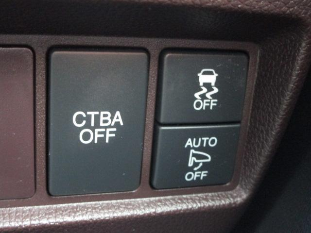 G・Lパッケージ メモリーナビ/ワンセグ/スマートキー/ETC/盗難防止装置/衝突軽減ブレーキ/アイドリングストップ/オートライト/禁煙車/横滑防止装置/運転席・助手席エアバック/ABS/エアコン/USB(11枚目)