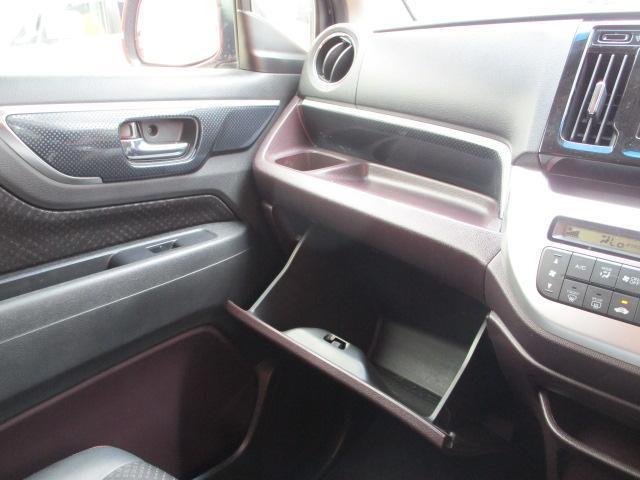 G・Lパッケージ メモリーナビ/ワンセグ/スマートキー/ETC/盗難防止装置/衝突軽減ブレーキ/アイドリングストップ/オートライト/禁煙車/横滑防止装置/運転席・助手席エアバック/ABS/エアコン/USB(15枚目)