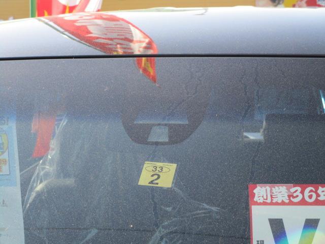 G・Lパッケージ メモリーナビ/ワンセグ/スマートキー/ETC/盗難防止装置/衝突軽減ブレーキ/アイドリングストップ/オートライト/禁煙車/横滑防止装置/運転席・助手席エアバック/ABS/エアコン/USB(17枚目)