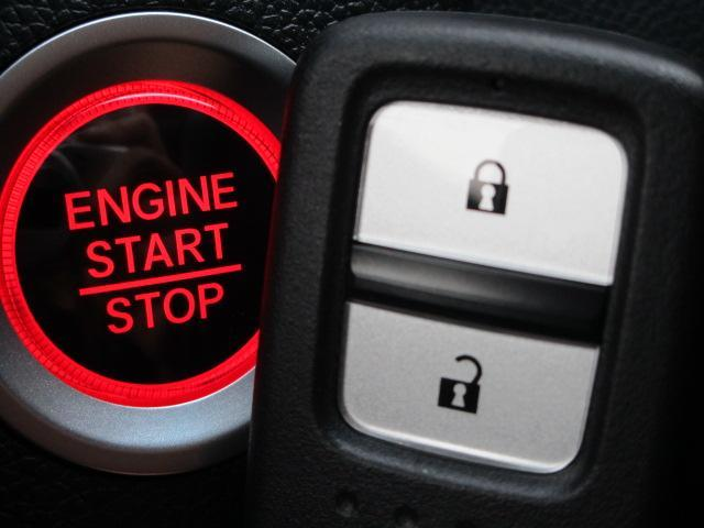 13G・Fコンフォートエディション メモリーナビ/フルセグ/Bカメラ/スマートキー/ETC/盗難防止装置/CD/DVD/USB/アイドリングストップ/禁煙車/横滑防止装置/Bluetooth/運転席・助手席エアバック/ABS(10枚目)
