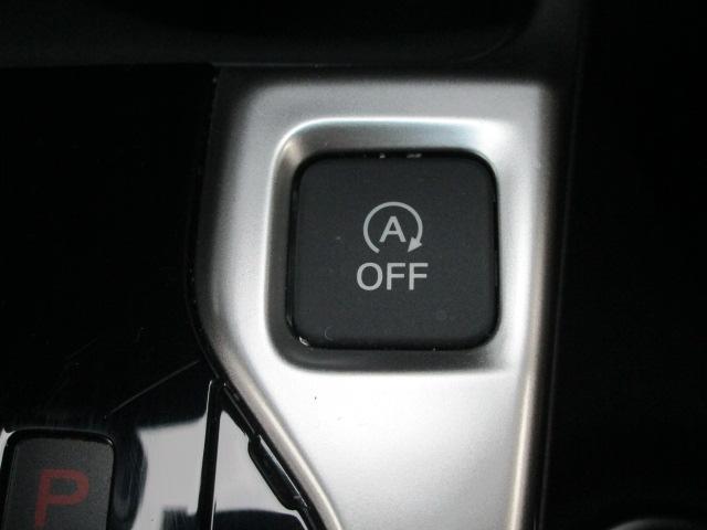 13G・Fコンフォートエディション メモリーナビ/フルセグ/Bカメラ/スマートキー/ETC/盗難防止装置/CD/DVD/USB/アイドリングストップ/禁煙車/横滑防止装置/Bluetooth/運転席・助手席エアバック/ABS(12枚目)