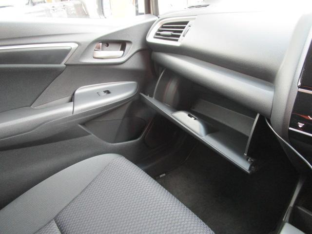 13G・Fコンフォートエディション メモリーナビ/フルセグ/Bカメラ/スマートキー/ETC/盗難防止装置/CD/DVD/USB/アイドリングストップ/禁煙車/横滑防止装置/Bluetooth/運転席・助手席エアバック/ABS(14枚目)