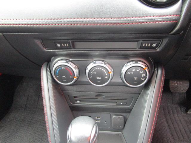 XDツーリング セーフティパッケージ/AWD車/ディーゼルターボ/マツダコネクトナビ/フルセグ/バックカメラ/CD・DVD/Bluetooth/ETC/衝突軽減ブレーキ/LEDヘッド/レーダークルーズコントロール(10枚目)