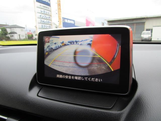 XDツーリング セーフティパッケージ/AWD車/ディーゼルターボ/マツダコネクトナビ/フルセグ/バックカメラ/CD・DVD/Bluetooth/ETC/衝突軽減ブレーキ/LEDヘッド/レーダークルーズコントロール(12枚目)