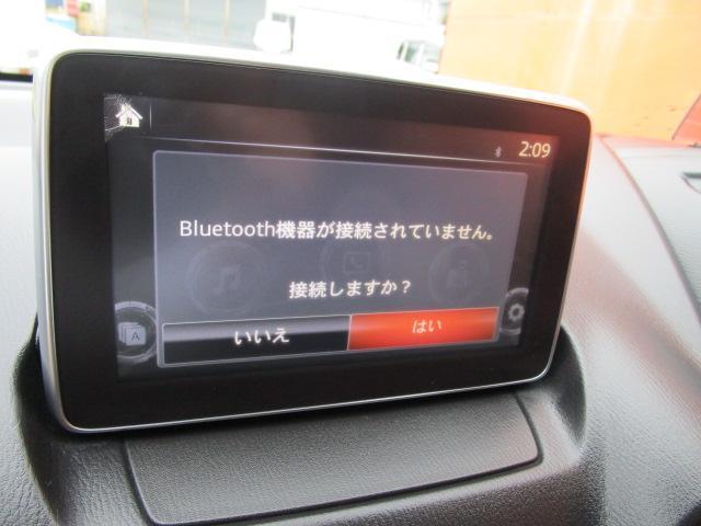 XDツーリング セーフティパッケージ/AWD車/ディーゼルターボ/マツダコネクトナビ/フルセグ/バックカメラ/CD・DVD/Bluetooth/ETC/衝突軽減ブレーキ/LEDヘッド/レーダークルーズコントロール(13枚目)