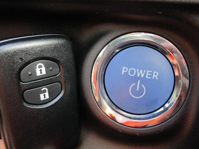 G トヨタセーフティセンス(衝突軽減ブレーキ・車線逸脱抑制・オートハイビーム)/メモリーナビ/CD・DVD再生/Bluetoothオーディオ/USB接続/バックカメラ/ETC/禁煙車/クルーズコントロール(11枚目)