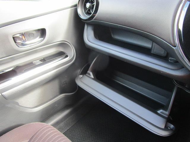 G トヨタセーフティセンス(衝突軽減ブレーキ・車線逸脱抑制・オートハイビーム)/メモリーナビ/CD・DVD再生/Bluetoothオーディオ/USB接続/バックカメラ/ETC/禁煙車/クルーズコントロール(18枚目)