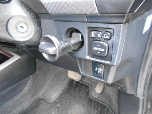 1.5G メモリーナビ/フルセグTV/CD・DVD再生/Bluetoothオーディオ/USB接続/バックカメラ/ETC車載器/キーレス/電動格納ドアミラー/横滑り防止装置/車輛取説/カーテンエアバック(25枚目)