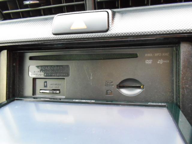 1.5G メモリーナビ/フルセグTV/CD・DVD再生/Bluetoothオーディオ/USB接続/バックカメラ/ETC車載器/キーレス/電動格納ドアミラー/横滑り防止装置/車輛取説/カーテンエアバック(26枚目)
