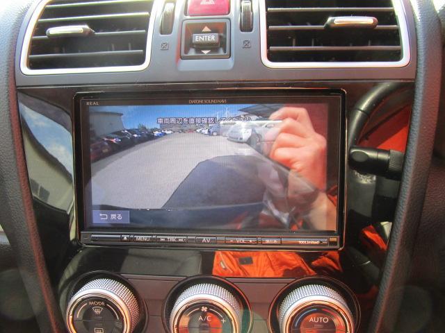 1.6i-Sアイサイト 4WD/新車1オーナー車輌/メモリーナビ/フルセグTV/CD・DVD再生/Bluetoothオーディオ/USB接続/バックカメラ/ETC車載器/衝突軽減ブレーキ/HIDヘッドライト/オートライト(8枚目)