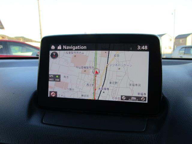 XDツーリング マツダコネクトナビ/フルセグTV/CD・DVD再生/USB接続/Bluetoothオーディオ/バックカメラ/衝突軽減ブレーキ/クルーズコントロール/シートヒーター/オートライト/純正アルミホイール(7枚目)