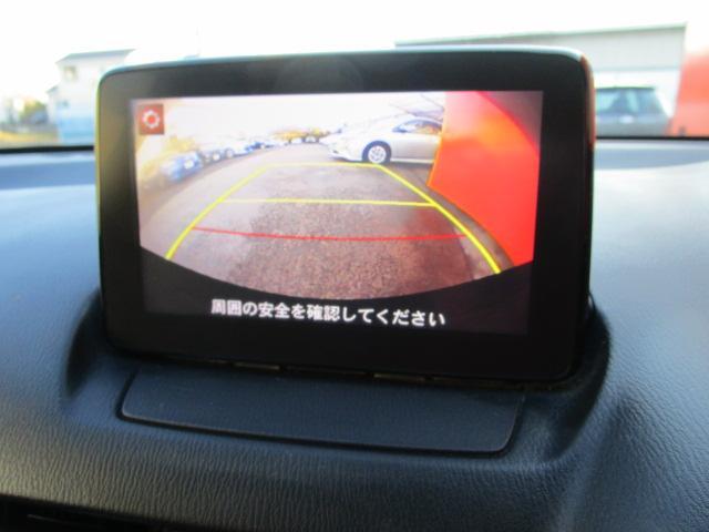 XDツーリング マツダコネクトナビ/フルセグTV/CD・DVD再生/USB接続/Bluetoothオーディオ/バックカメラ/衝突軽減ブレーキ/クルーズコントロール/シートヒーター/オートライト/純正アルミホイール(8枚目)