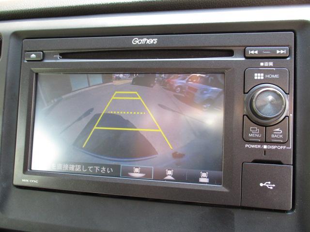 G SSコンフォートLパッケージ ナビ/スマートキー/ETC/電動式格納ミラー/HID/プライバシーガラス/運転席・助手席エアバック/ABS/エアコン/パワーウィンドウ/車輌取扱説明書/保証書(5枚目)