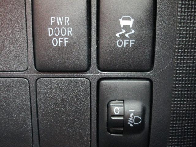 X ナビ/ワンセグ/スマートキー/ETC/Bluetooth/禁煙車/電動スライドドア/電動式格納ミラー/盗難防止装置/横滑防止装置/運転席・助手席エアバック/車輌取扱説明書/保証書(8枚目)