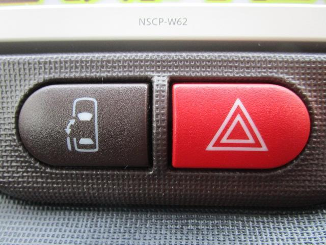 X ナビ/ワンセグ/スマートキー/ETC/Bluetooth/禁煙車/電動スライドドア/電動式格納ミラー/盗難防止装置/横滑防止装置/運転席・助手席エアバック/車輌取扱説明書/保証書(10枚目)