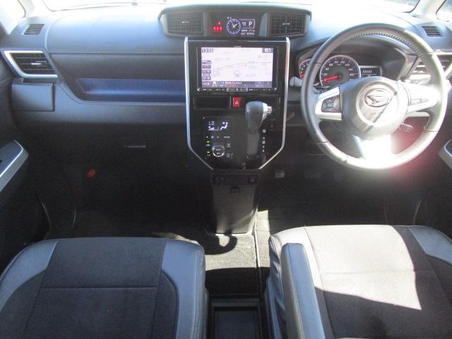 カスタムG ターボ SAII SDナビ/両側電動スライドドア/アラウンドビューモニター/Bluetooth/CD/フルセグ/ETC/アイドリングストップ/横滑防止装置/禁煙車/クルーズコントロール/LED/エアバック(6枚目)