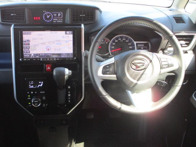 カスタムG ターボ SAII SDナビ/両側電動スライドドア/アラウンドビューモニター/Bluetooth/CD/フルセグ/ETC/アイドリングストップ/横滑防止装置/禁煙車/クルーズコントロール/LED/エアバック(7枚目)