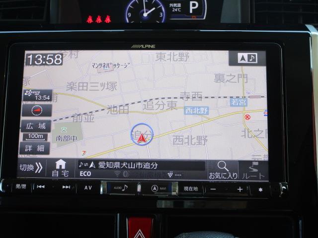 カスタムG ターボ SAII SDナビ/両側電動スライドドア/アラウンドビューモニター/Bluetooth/CD/フルセグ/ETC/アイドリングストップ/横滑防止装置/禁煙車/クルーズコントロール/LED/エアバック(8枚目)