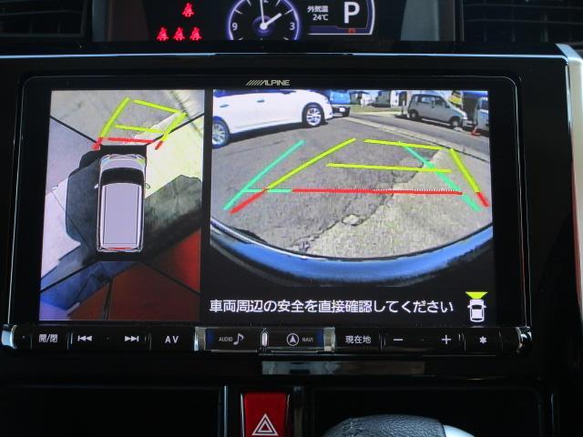 カスタムG ターボ SAII SDナビ/両側電動スライドドア/アラウンドビューモニター/Bluetooth/CD/フルセグ/ETC/アイドリングストップ/横滑防止装置/禁煙車/クルーズコントロール/LED/エアバック(9枚目)