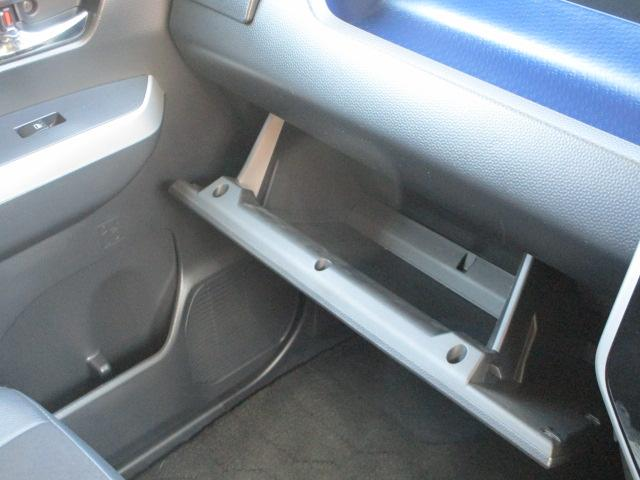 カスタムG ターボ SAII SDナビ/両側電動スライドドア/アラウンドビューモニター/Bluetooth/CD/フルセグ/ETC/アイドリングストップ/横滑防止装置/禁煙車/クルーズコントロール/LED/エアバック(21枚目)