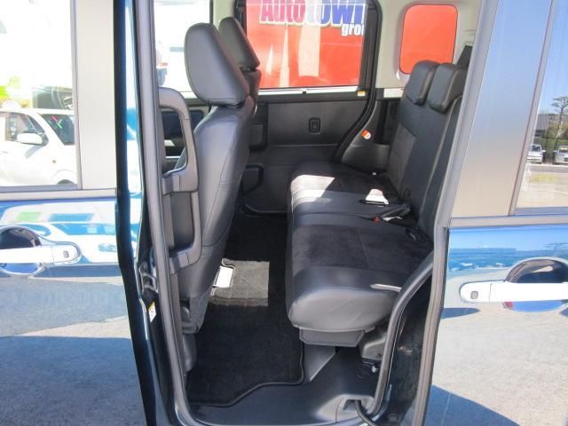 カスタムG ターボ SAII SDナビ/両側電動スライドドア/アラウンドビューモニター/Bluetooth/CD/フルセグ/ETC/アイドリングストップ/横滑防止装置/禁煙車/クルーズコントロール/LED/エアバック(23枚目)
