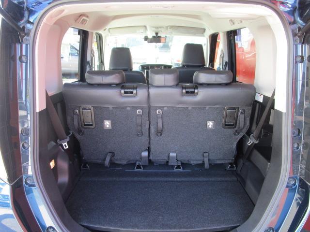 カスタムG ターボ SAII SDナビ/両側電動スライドドア/アラウンドビューモニター/Bluetooth/CD/フルセグ/ETC/アイドリングストップ/横滑防止装置/禁煙車/クルーズコントロール/LED/エアバック(33枚目)