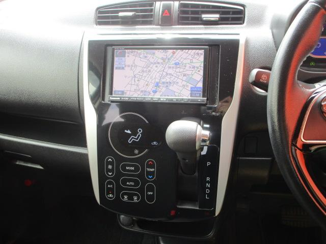 Tセーフティパッケージ SDナビ/フルセグ/アイドリングストップ/衝突軽減ブレーキ/ETC/DVD/CD/スマートキー/アラウンドビューモニター/シートヒーター/ベンチシート/横滑防止装置/エアバック(15枚目)