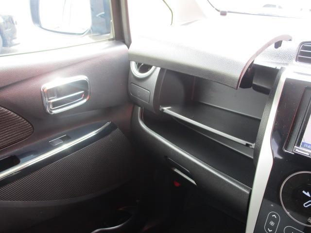 Tセーフティパッケージ SDナビ/フルセグ/アイドリングストップ/衝突軽減ブレーキ/ETC/DVD/CD/スマートキー/アラウンドビューモニター/シートヒーター/ベンチシート/横滑防止装置/エアバック(16枚目)