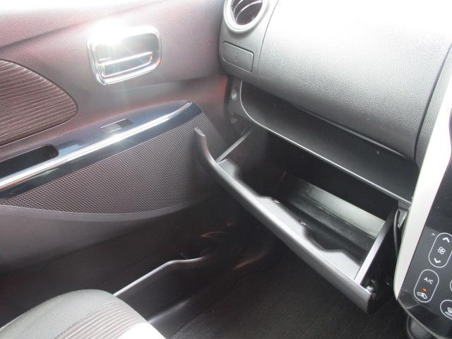 Tセーフティパッケージ SDナビ/フルセグ/アイドリングストップ/衝突軽減ブレーキ/ETC/DVD/CD/スマートキー/アラウンドビューモニター/シートヒーター/ベンチシート/横滑防止装置/エアバック(17枚目)